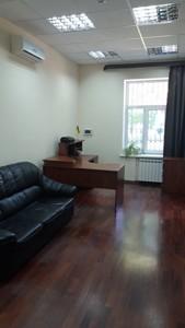 Офис, Бойчука Михаила (Киквидзе), Киев, H-47648 - Фото3