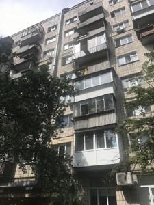 Apartment Rusanivska nab., 24/51, Kyiv, R-24369 - Photo1