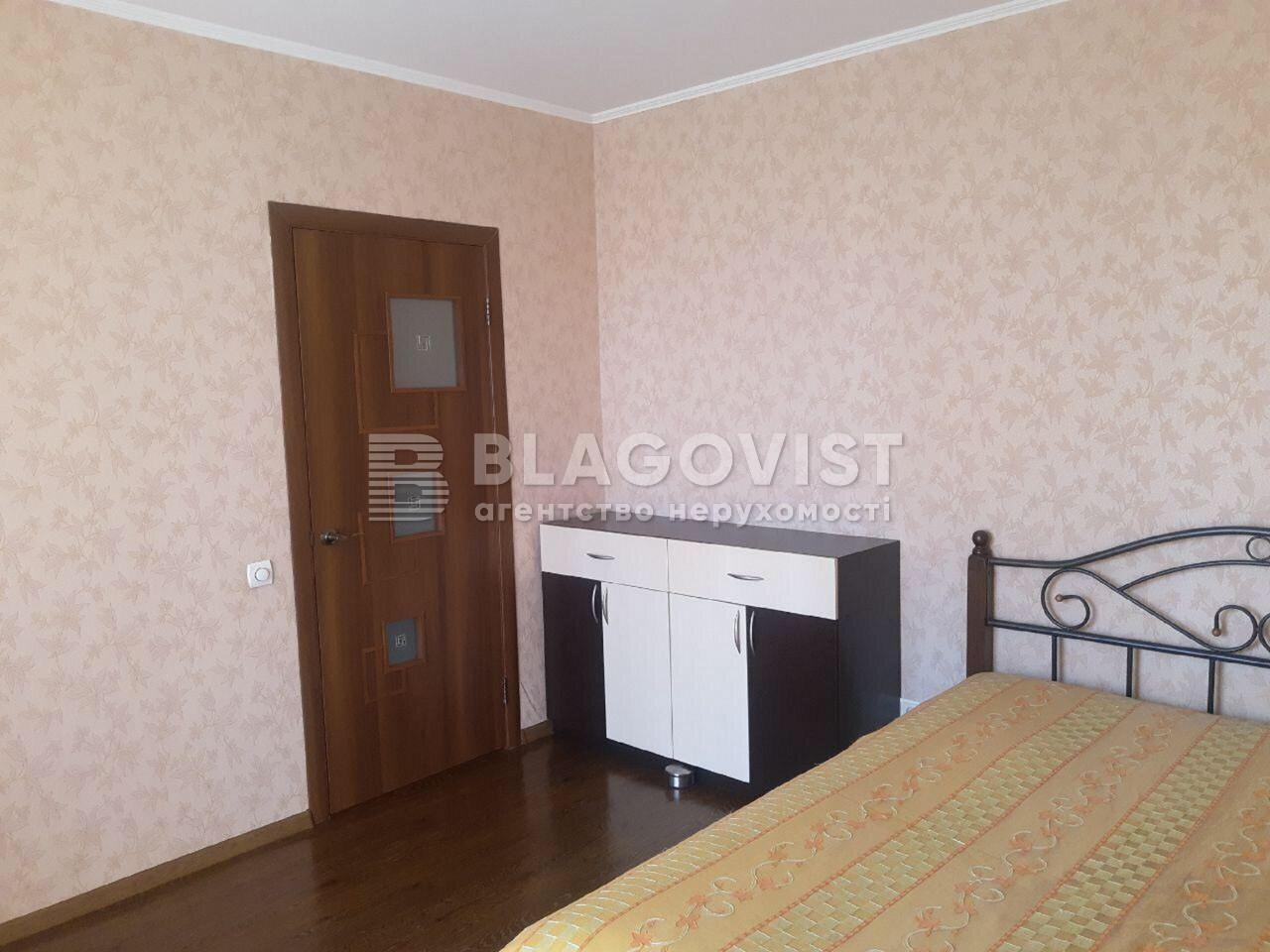 Квартира Z-687733, Руденко Лариси, 3а, Київ - Фото 8