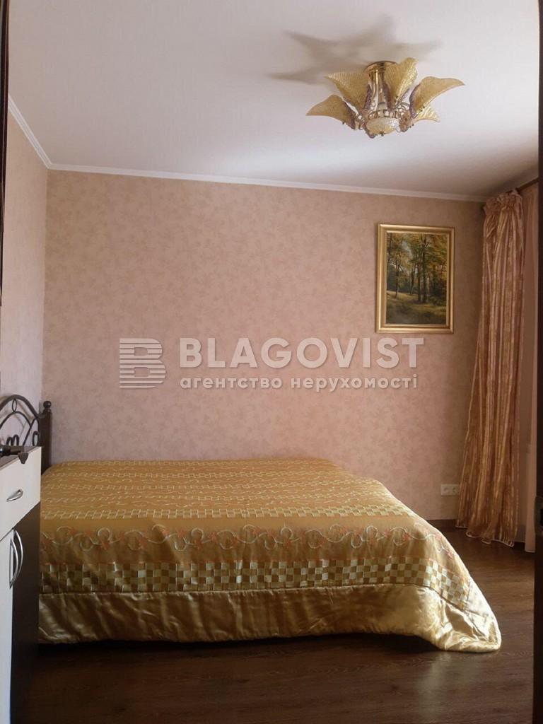Квартира Z-687733, Руденко Лариси, 3а, Київ - Фото 1