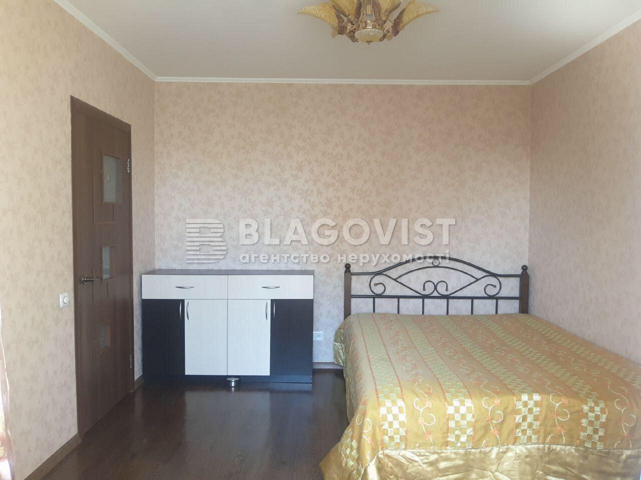 Квартира Z-687733, Руденко Лариси, 3а, Київ - Фото 7
