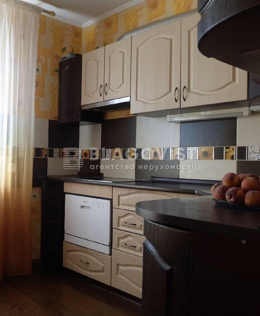Квартира Z-687733, Руденко Лариси, 3а, Київ - Фото 10