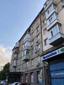 Квартира Єреванська, 1, Київ, C-107941 - Фото