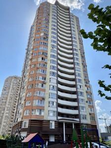 Квартира Урлівська, 40, Київ, F-43543 - Фото
