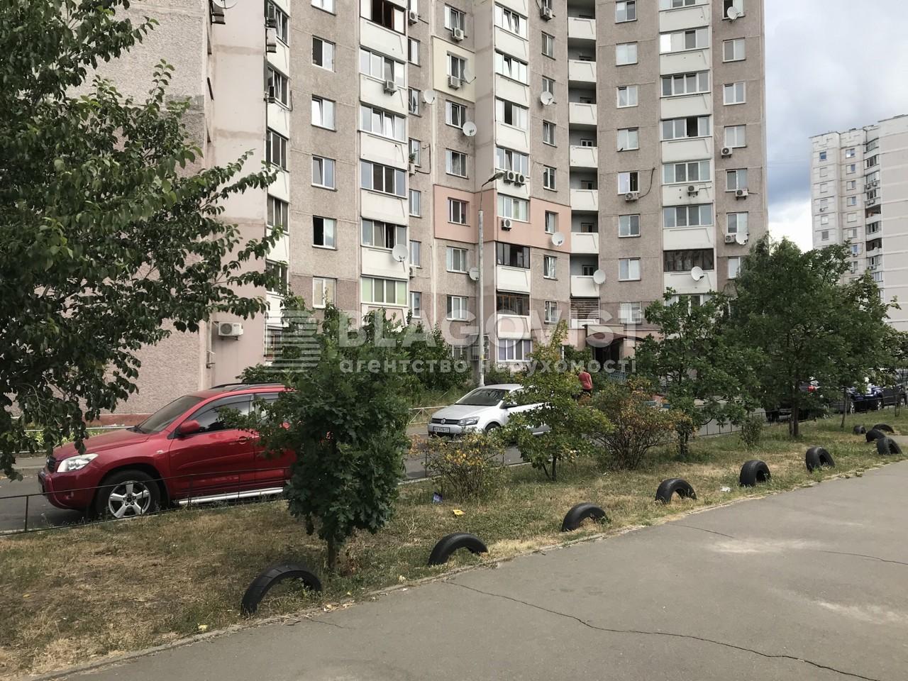 Квартира H-47844, Радунская, 9б, Киев - Фото 17