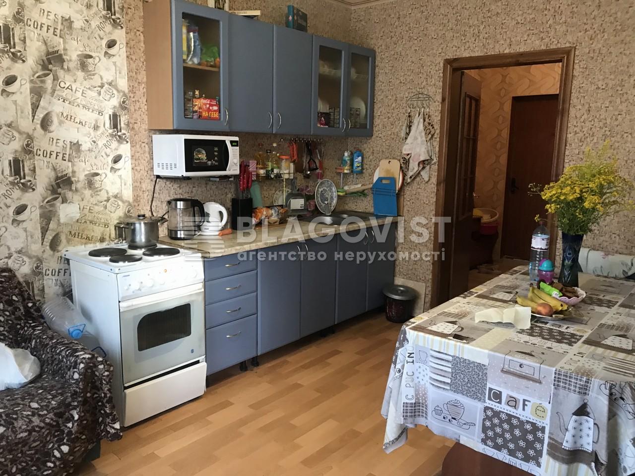 Квартира H-47844, Радунская, 9б, Киев - Фото 8