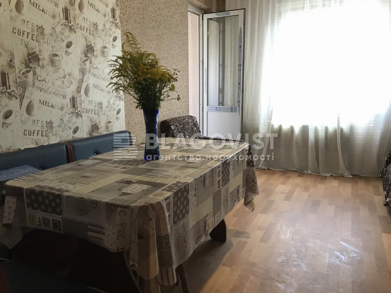 Квартира H-47844, Радунская, 9б, Киев - Фото 9