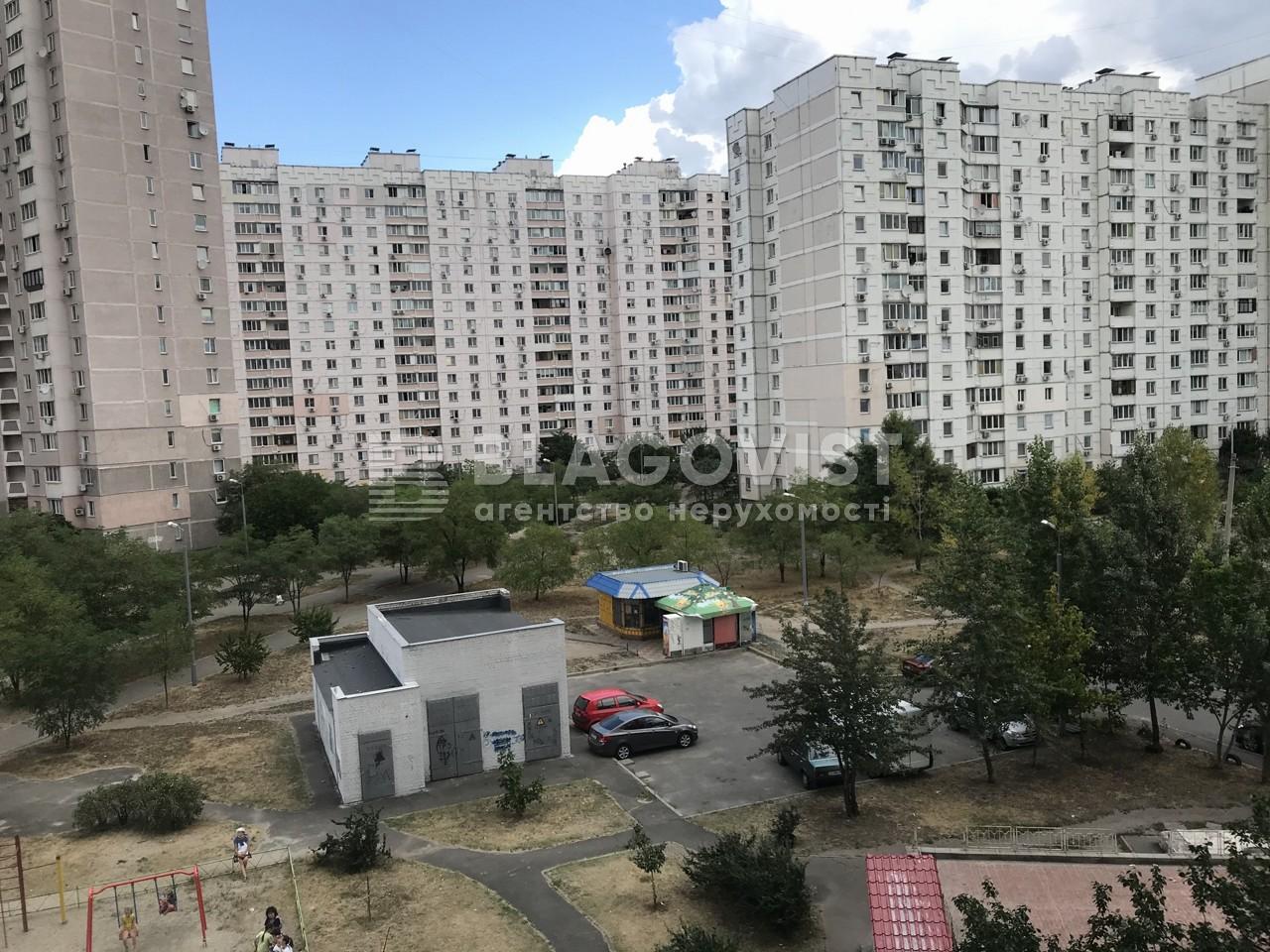 Квартира H-47844, Радунская, 9б, Киев - Фото 14