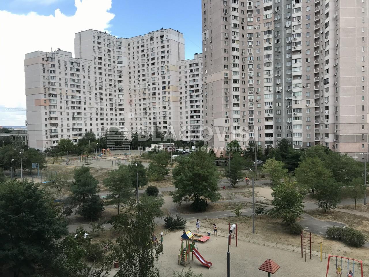 Квартира H-47844, Радунская, 9б, Киев - Фото 15