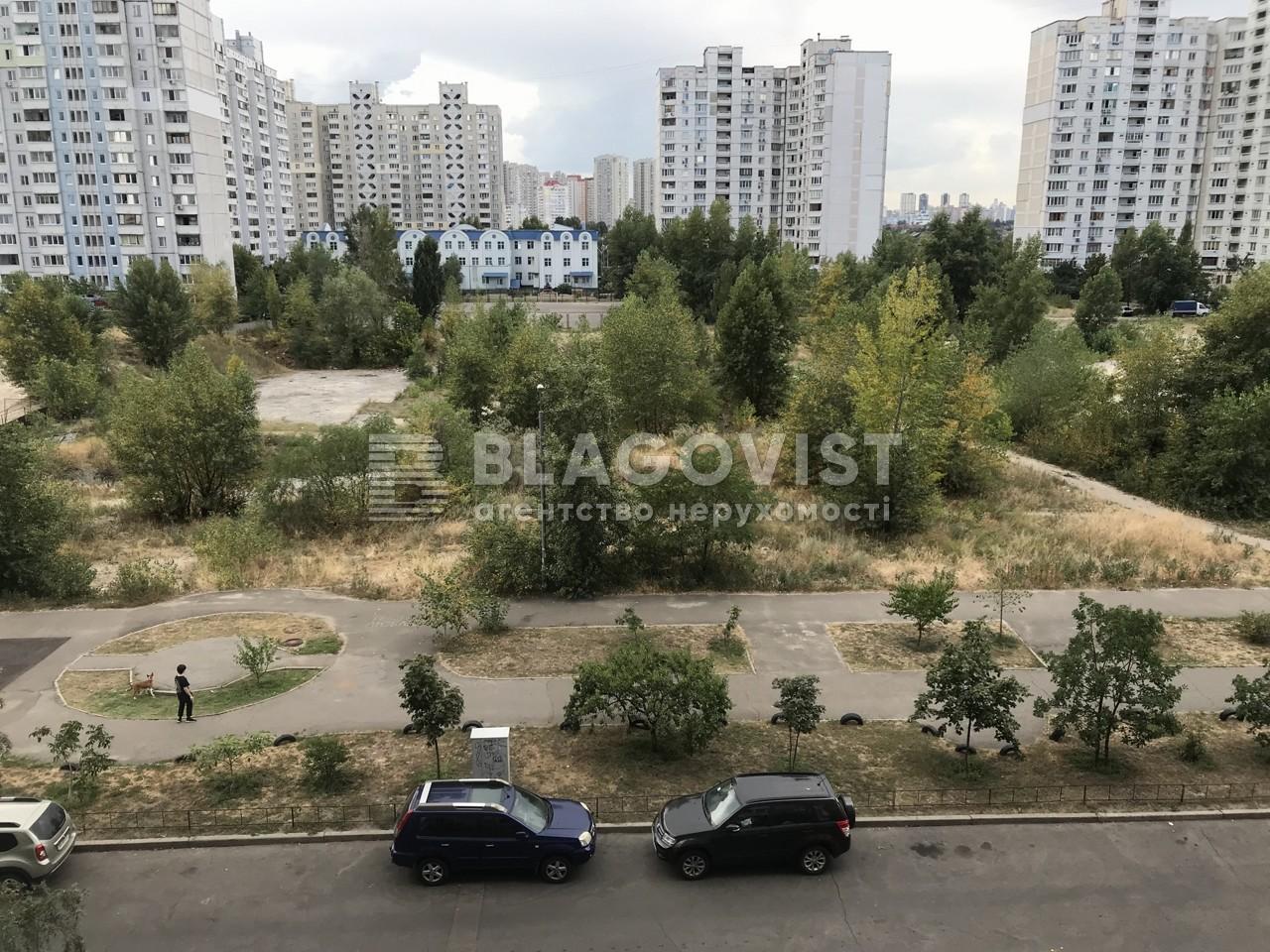 Квартира H-47844, Радунская, 9б, Киев - Фото 16