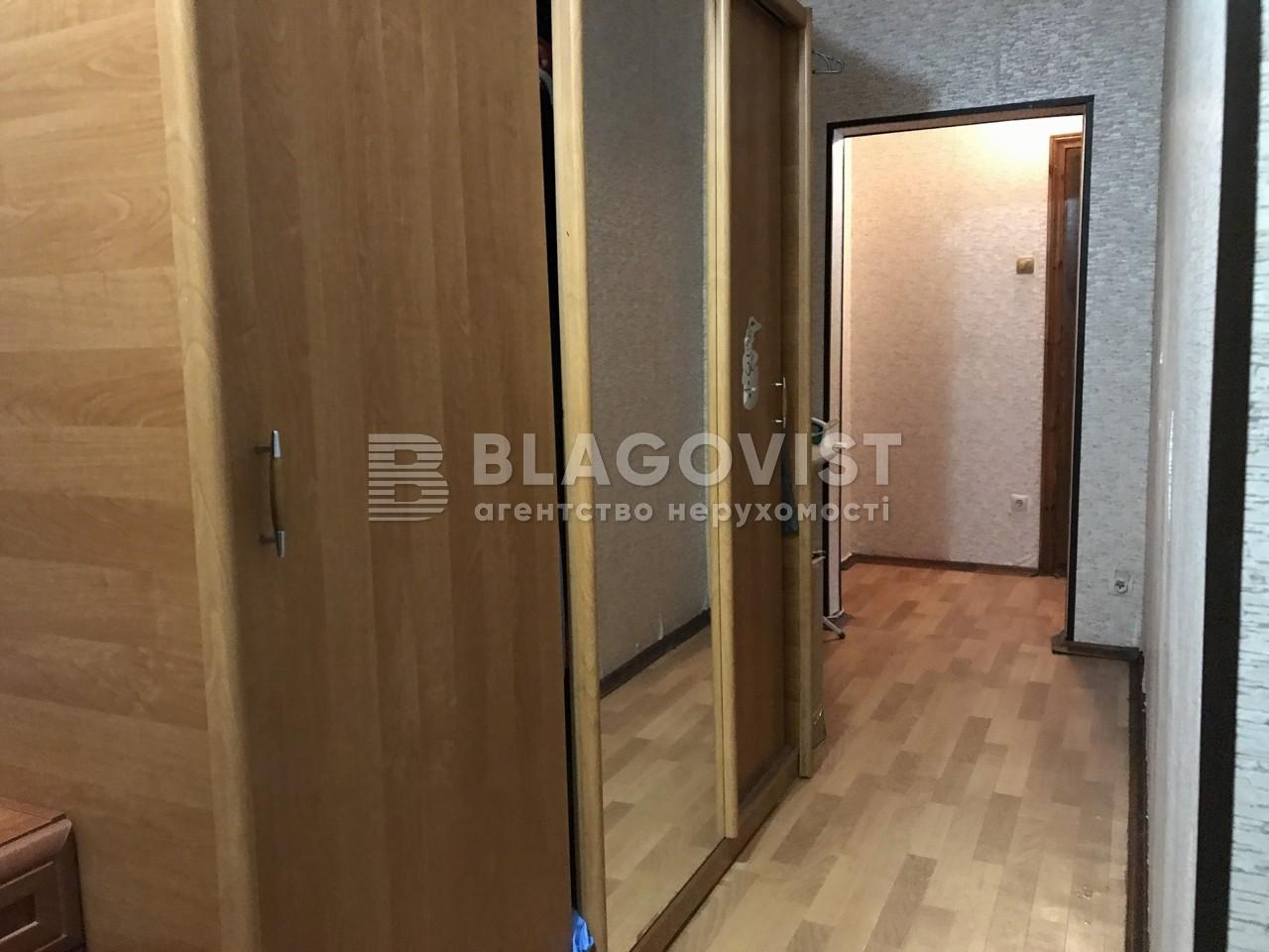 Квартира H-47844, Радунская, 9б, Киев - Фото 7