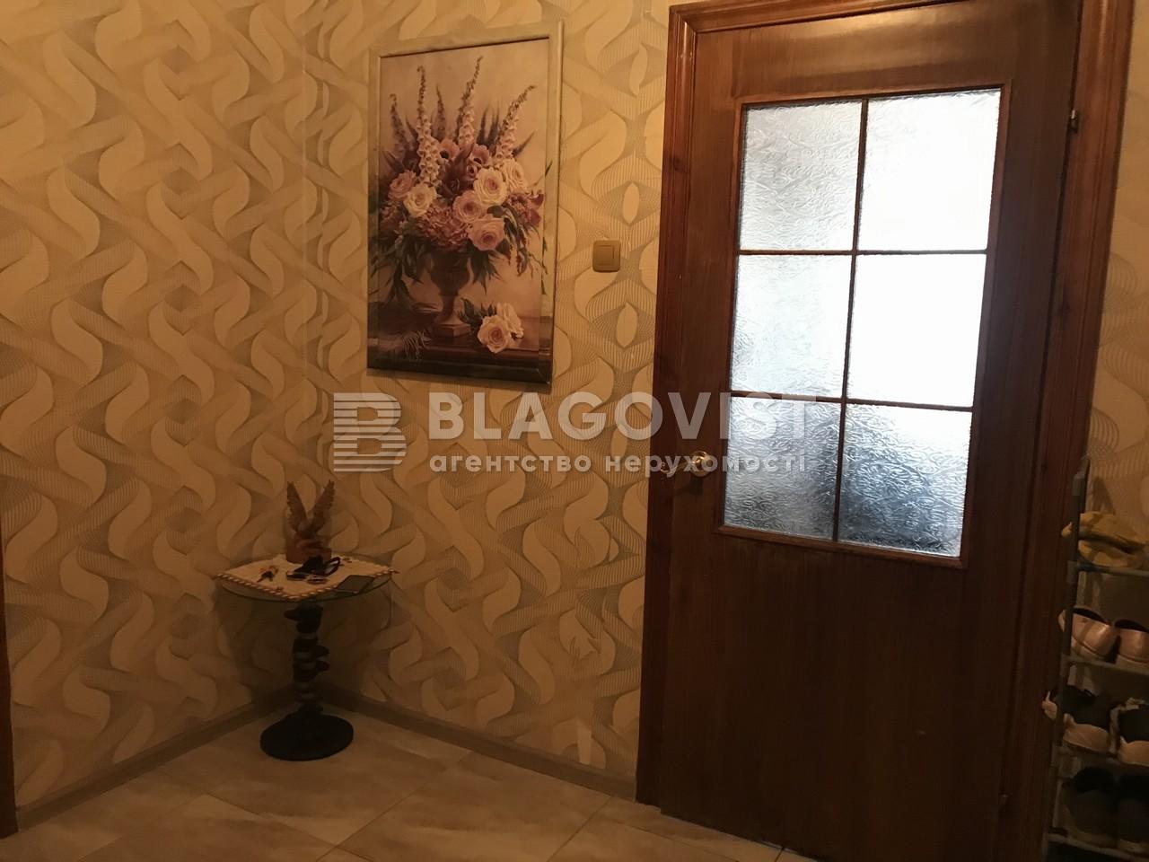 Квартира H-47844, Радунская, 9б, Киев - Фото 4