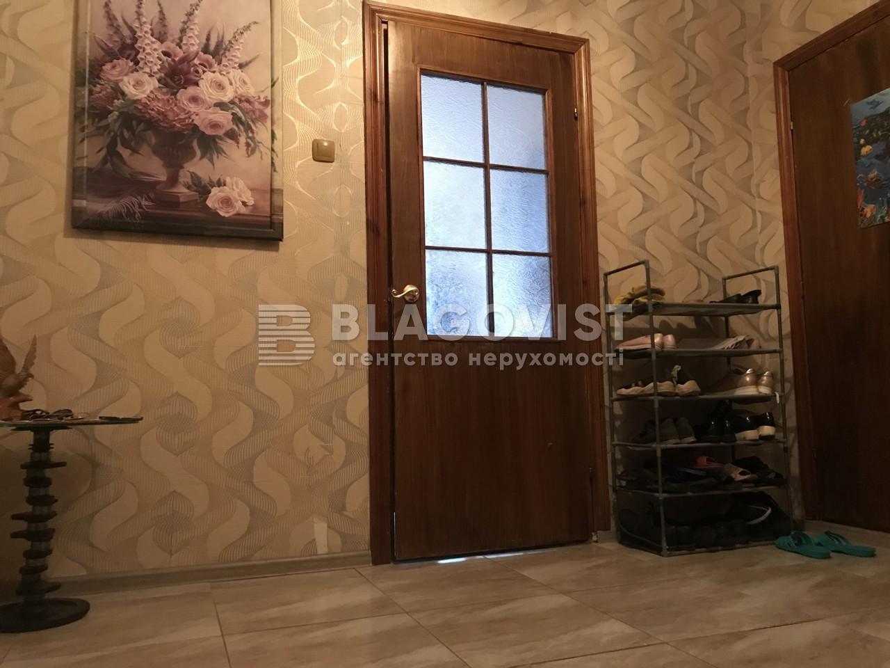 Квартира H-47844, Радунская, 9б, Киев - Фото 5