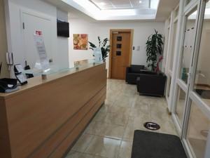 Офис, Шелковичная, Киев, D-34284 - Фото 18