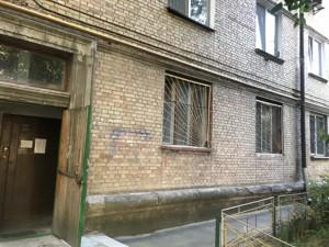 Нежитлове приміщення, Z-297414, Автозаводська, Київ - Фото 4