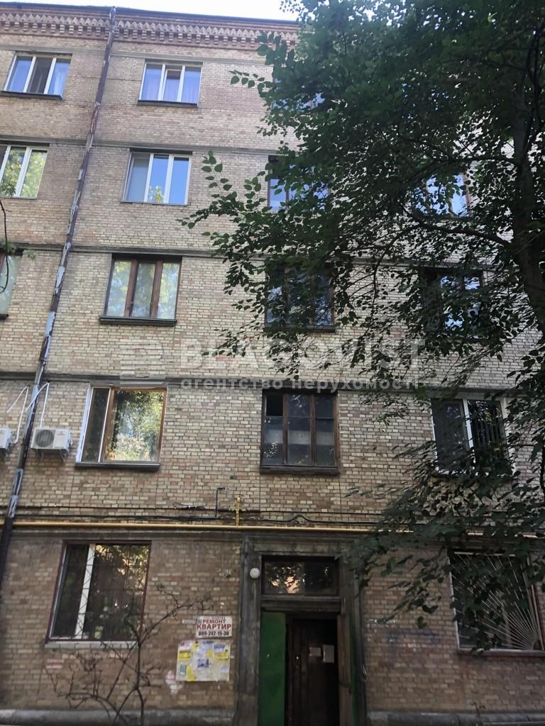 Нежитлове приміщення, Z-297414, Автозаводська, Київ - Фото 3