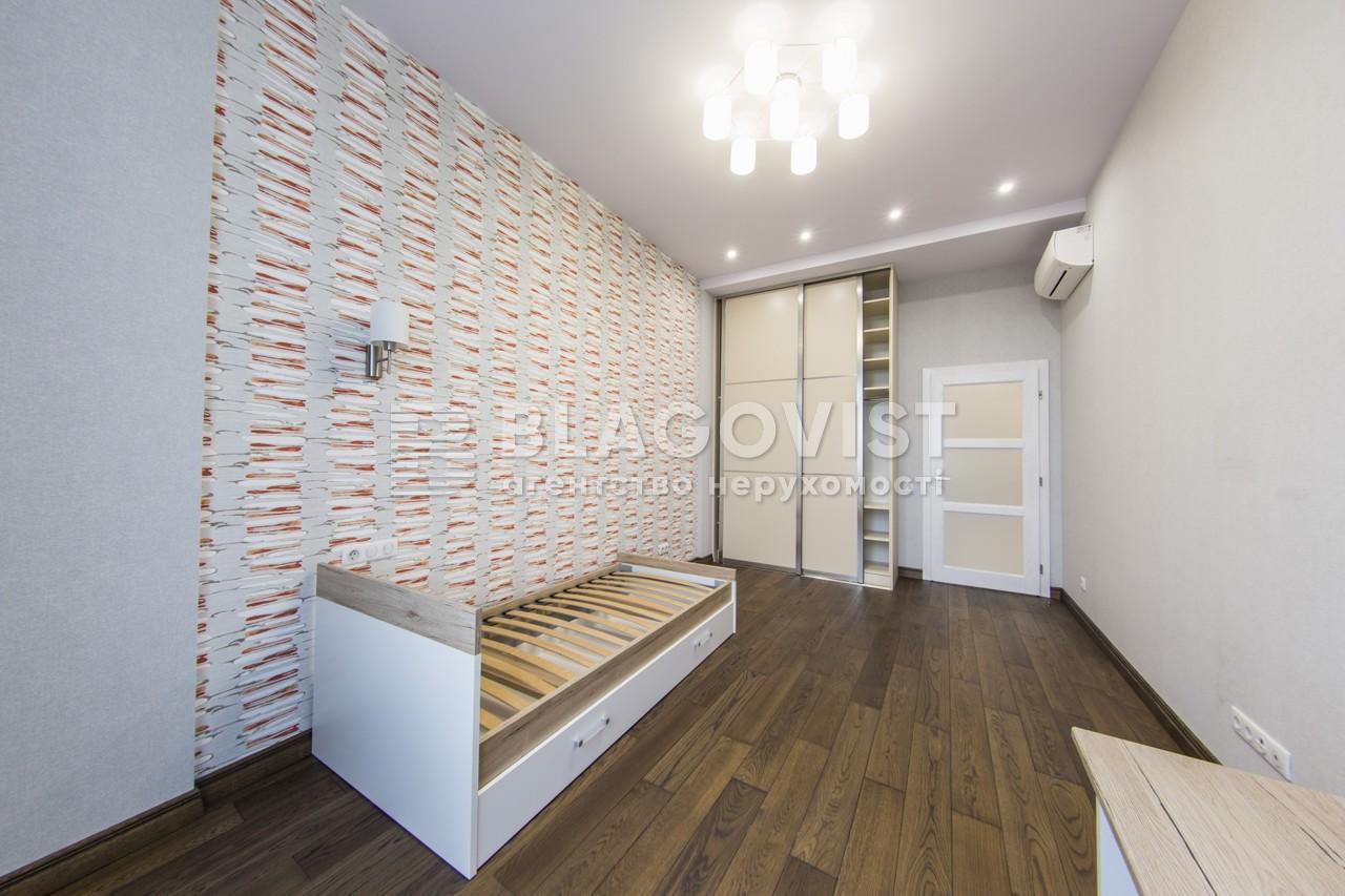 Квартира A-111367, Победы просп., 42, Киев - Фото 13