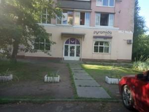 Нежилое помещение, Бажова, Киев, Z-686205 - Фото 6