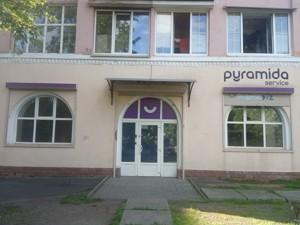 Нежилое помещение, Бажова, Киев, Z-686205 - Фото 7