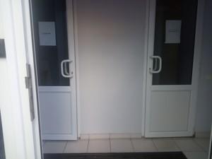 Нежилое помещение, Бажова, Киев, Z-686205 - Фото 4