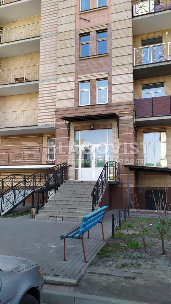 Квартира P-28516, Шевченка, 4д, Ірпінь - Фото 17