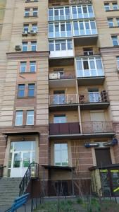 Квартира P-28516, Шевченка, 4д, Ірпінь - Фото 18