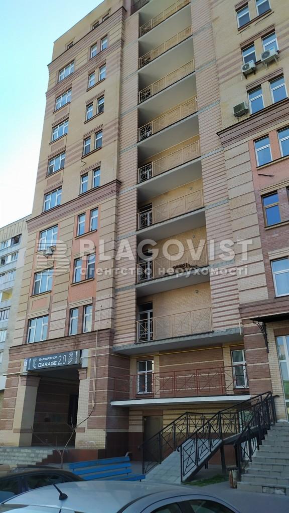 Квартира P-28516, Шевченка, 4д, Ірпінь - Фото 1