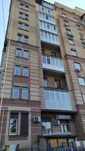 Квартира P-28516, Шевченка, 4д, Ірпінь - Фото 2