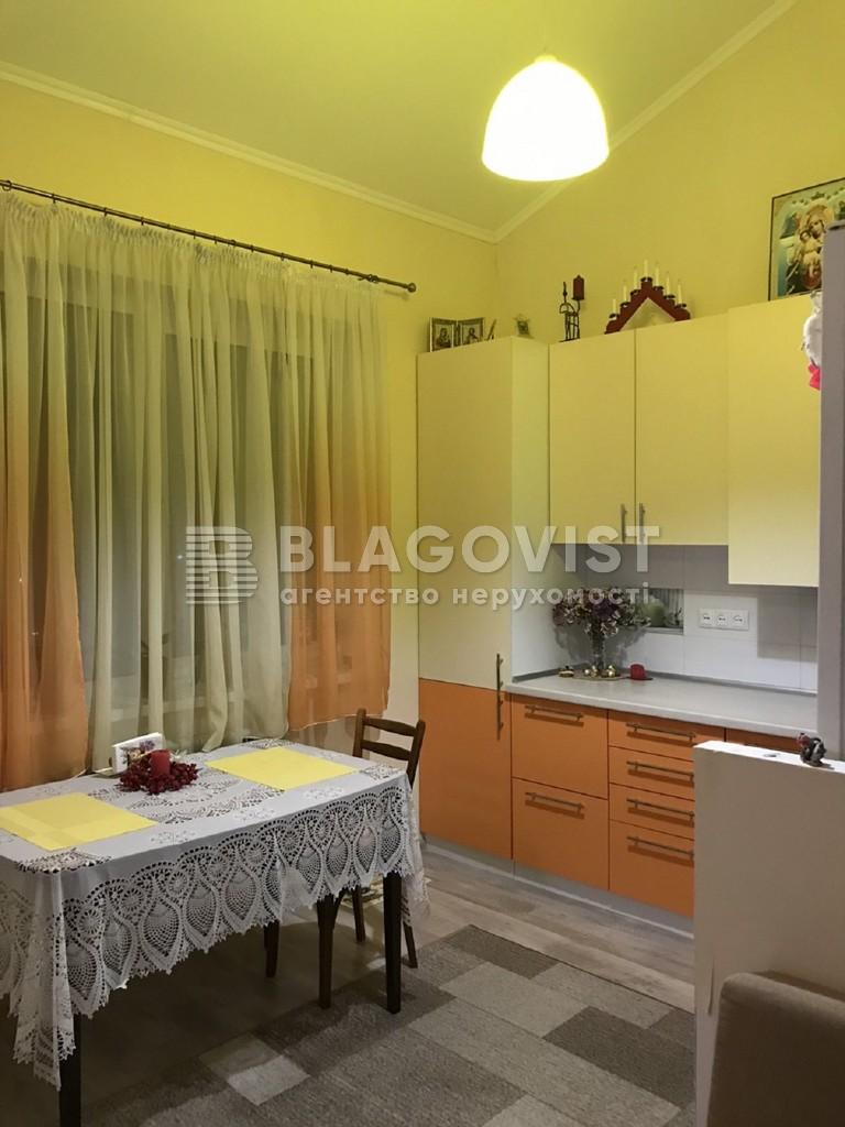 Квартира F-43625, Абрикосовая, 4, Гатное - Фото 8