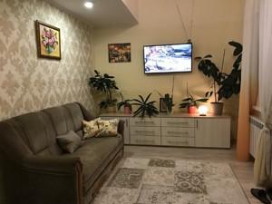 Квартира Абрикосова, 4, Гатне, F-43625 - Фото 6