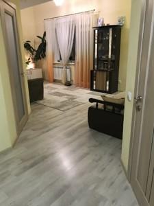 Квартира Абрикосова, 4, Гатне, F-43625 - Фото 7
