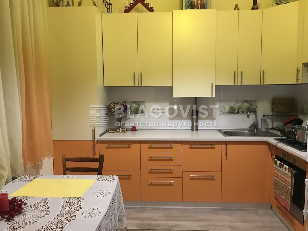 Квартира F-43625, Абрикосовая, 4, Гатное - Фото 1