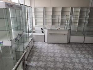 Аптека, Амосова Миколи, Київ, R-33666 - Фото3