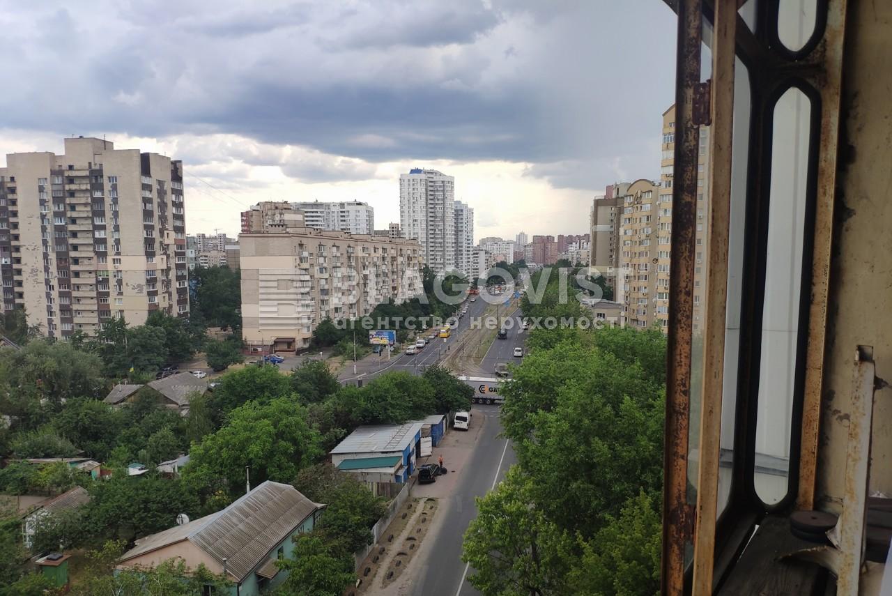 Квартира M-24084, Тростянецька, 53, Київ - Фото 17