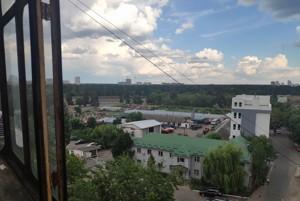Квартира M-24084, Тростянецька, 53, Київ - Фото 18