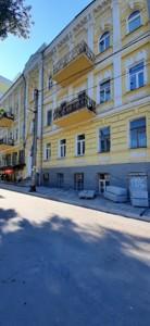 Квартира Десятинный пер., 7, Киев, D-20252 - Фото1