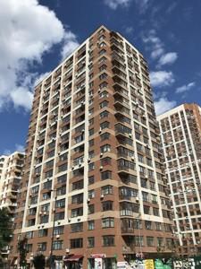 Квартира Правды просп., 43а, Киев, Z-771659 - Фото 3