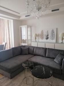Apartment Instytutska, 18а, Kyiv, M-21005 - Photo3