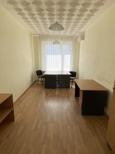 Нежилое помещение, Бучмы Амвросия, Киев, Z-690438 - Фото 4