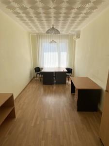 Нежилое помещение, Бучмы Амвросия, Киев, Z-690438 - Фото 6