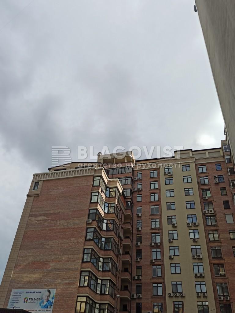 Нежитлове приміщення, H-47881, Круглоуніверситетська, Київ - Фото 8