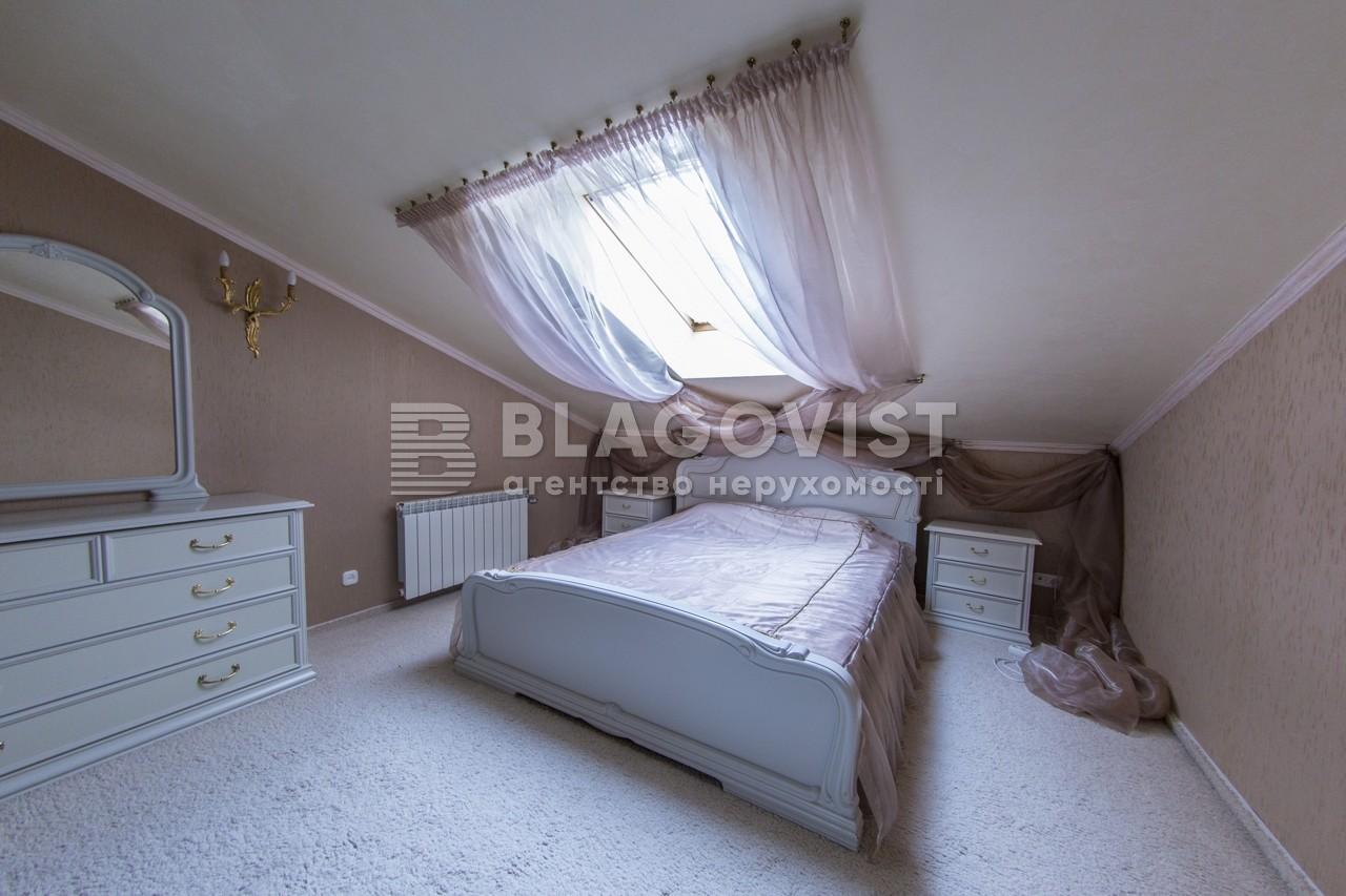 Квартира E-39961, Богомольца Академика, 7/14, Киев - Фото 11