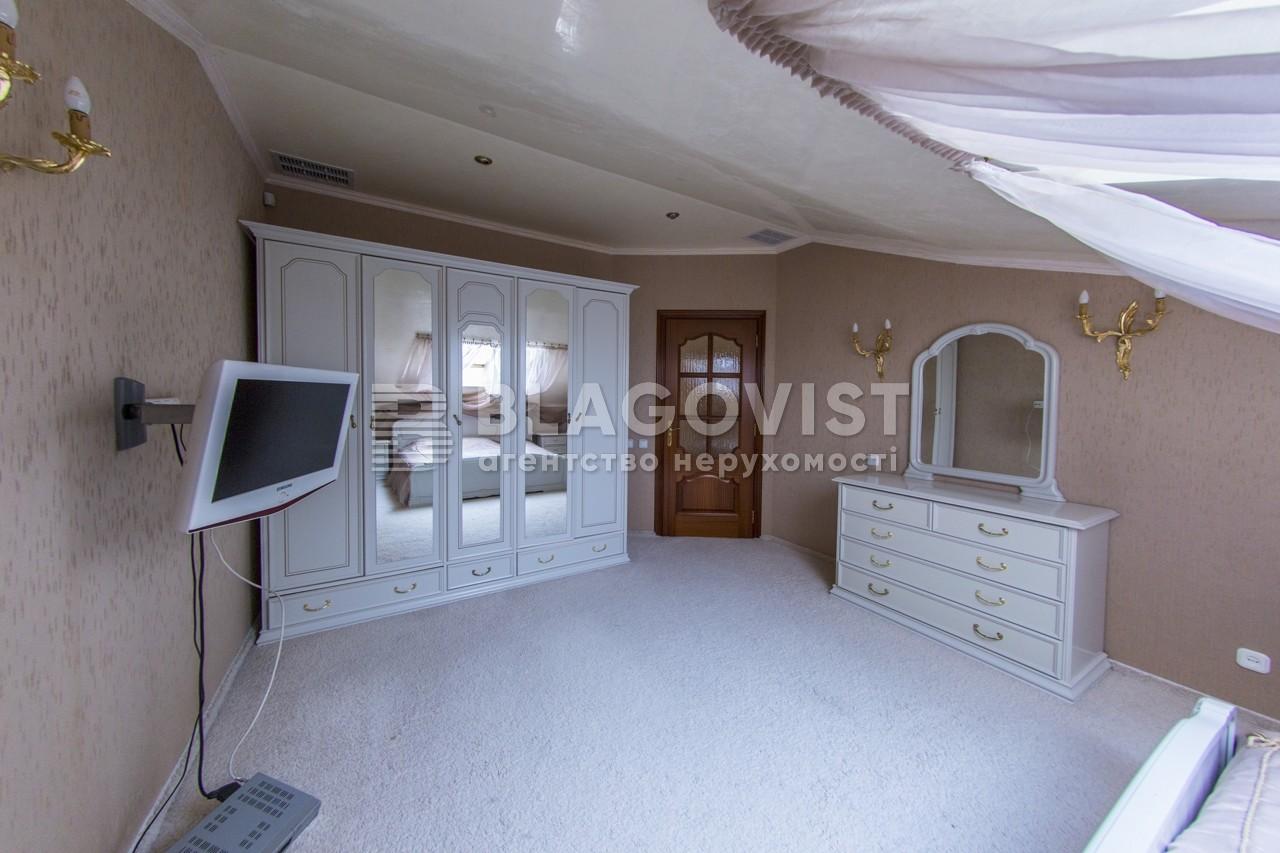 Квартира E-39961, Богомольца Академика, 7/14, Киев - Фото 12