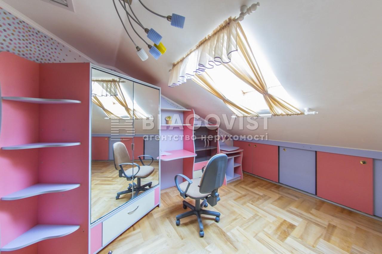 Квартира E-39961, Богомольца Академика, 7/14, Киев - Фото 16