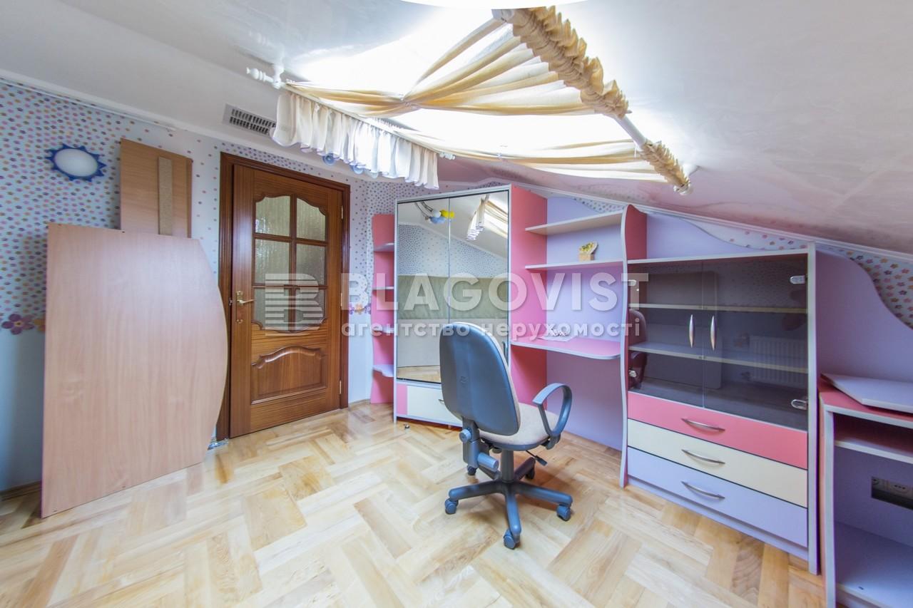 Квартира E-39961, Богомольца Академика, 7/14, Киев - Фото 17