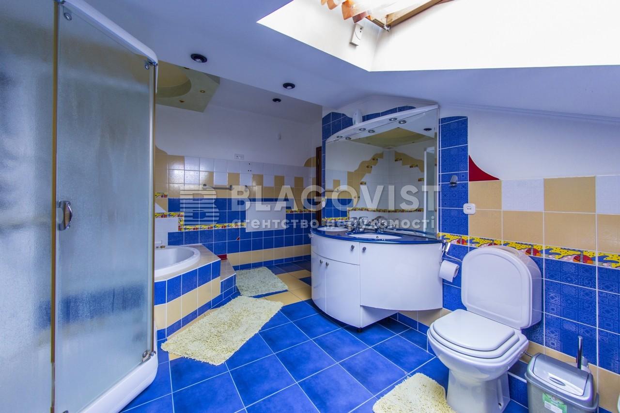 Квартира E-39961, Богомольца Академика, 7/14, Киев - Фото 18