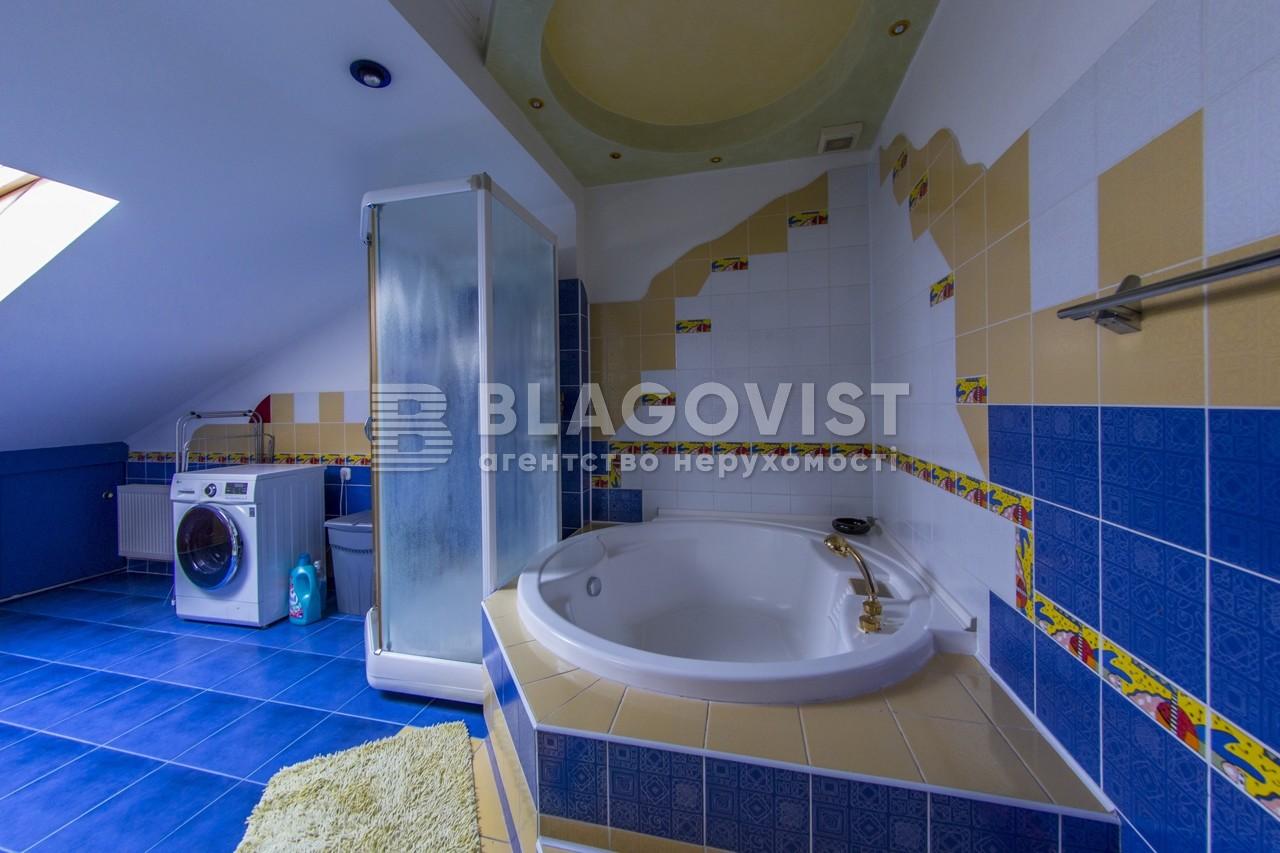 Квартира E-39961, Богомольца Академика, 7/14, Киев - Фото 19
