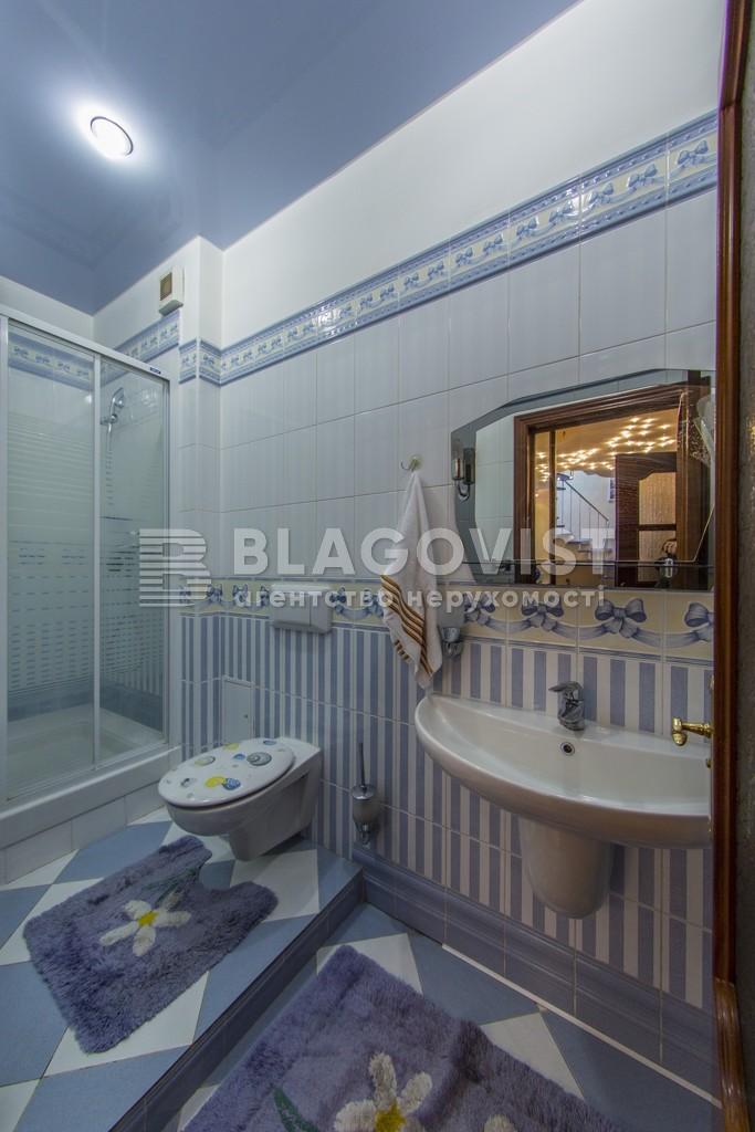 Квартира E-39961, Богомольца Академика, 7/14, Киев - Фото 21