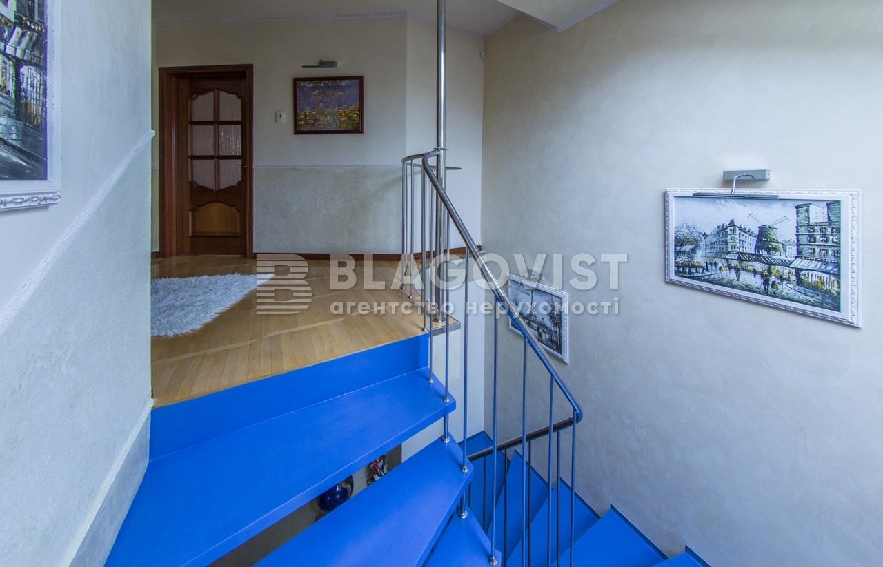 Квартира E-39961, Богомольца Академика, 7/14, Киев - Фото 25