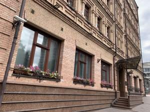 Офис, Вознесенский спуск (Смирнова-Ласточкина), Киев, R-34364 - Фото3